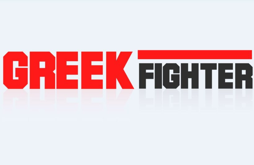 Greekfighter.gr